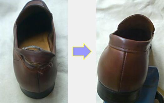 紳士靴のカカト修理ビフォーアフター